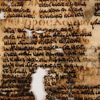 ancient-bible
